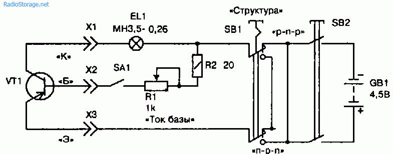 Схема установки для проверки тринисторов и мощных транзисторов