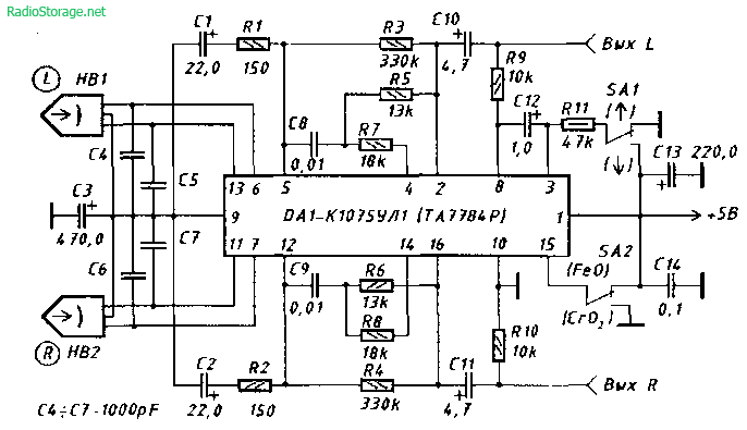 Магнитофонный усилитель с корректором и УНЧ 4x20Вт