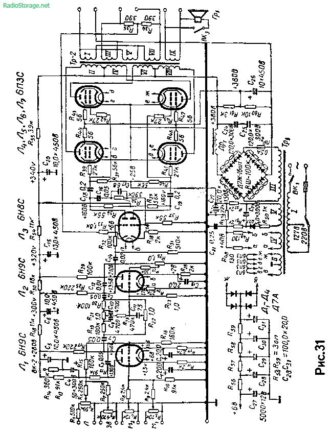 Схема лампового УНЧ Б. Морозова 6Н9С, 6Н8С, 6П3С (35Вт)