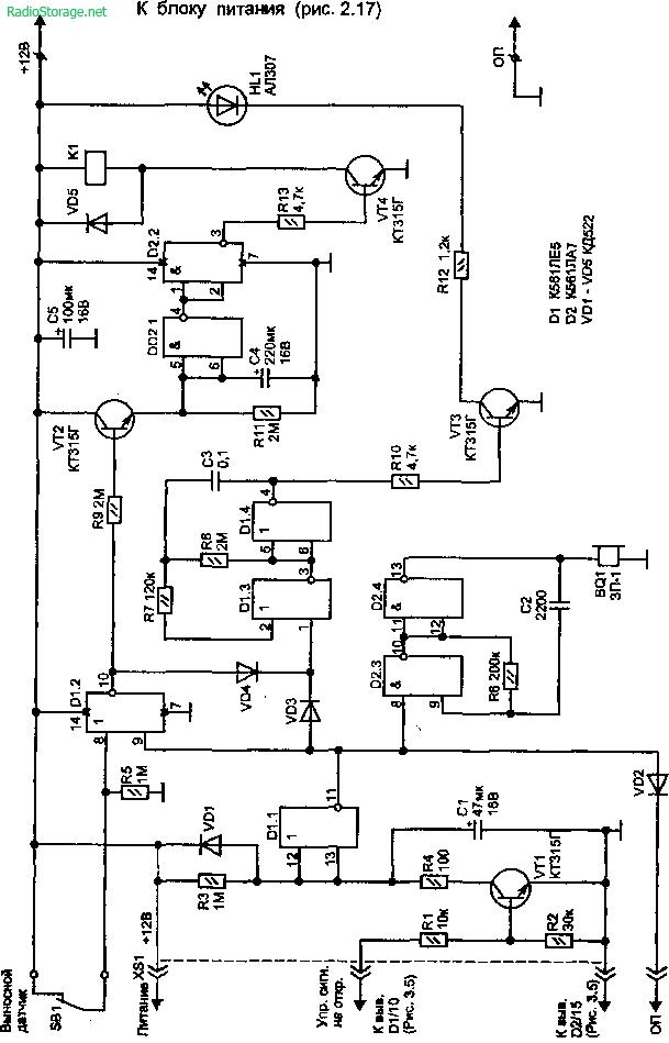 Схема охранного устройства для квартиры