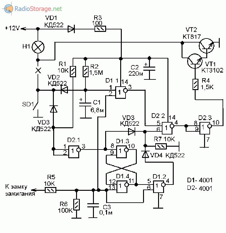 Схема автоматики освещения салона автомобиля на микросхемах К561ЛЕ5