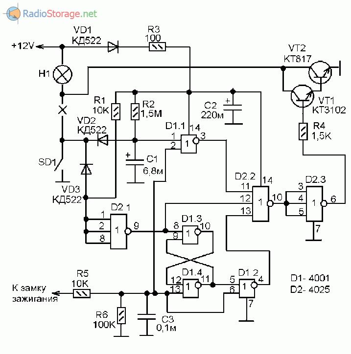 Схема автоматики для управления освещением в салоне автомобиля