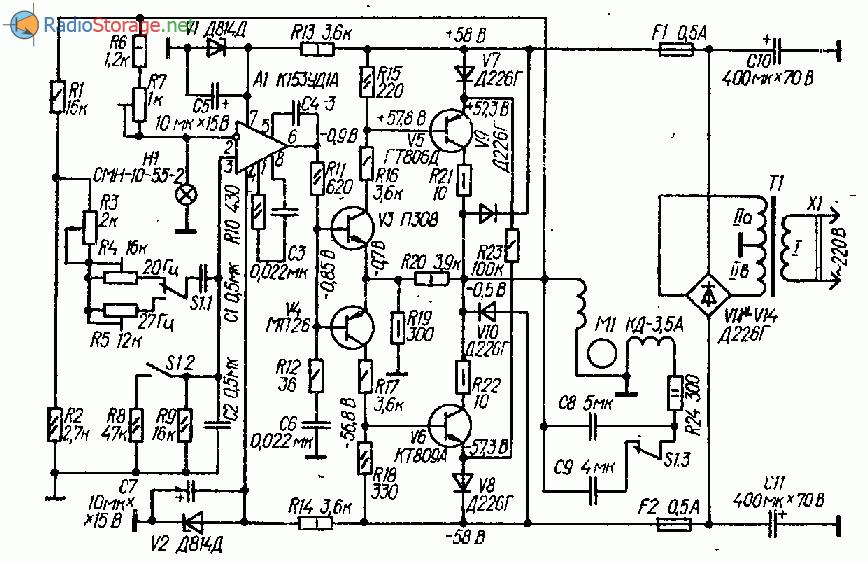 Генератор для питания двигателя КД-3.5 АД-5