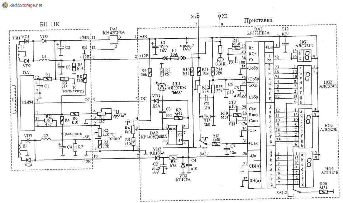 Источник питания на базе импульсного компьютерного БП (5-15В, 1-10А), схема