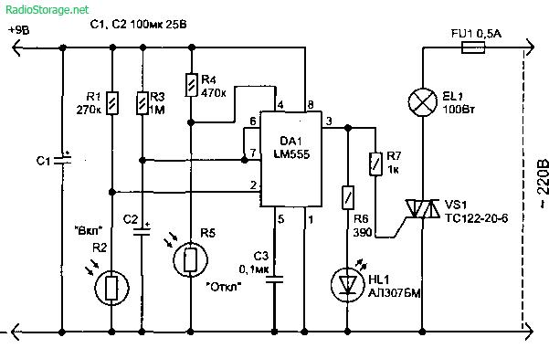 Схема автомата для управления освещением гаража