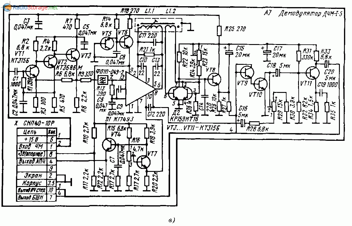 ОДА-102 стерео (тюнер, магнитофон, предусилитель, УМЗЧ), схема