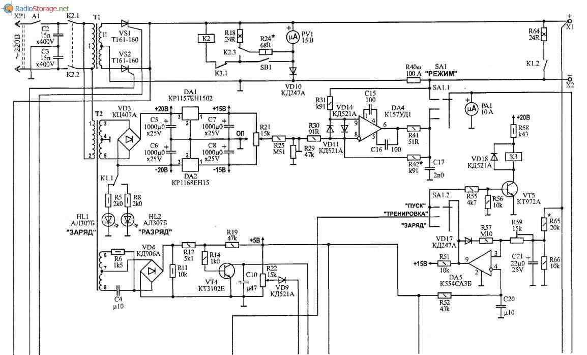 зарядно пусковое устройство автомат для автомобильного аккумулятора 12в