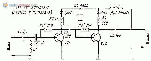 Схема антенного усилителя ДМВ