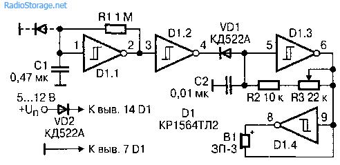 Универсальный звуковой сигнализатор с минимумом деталей
