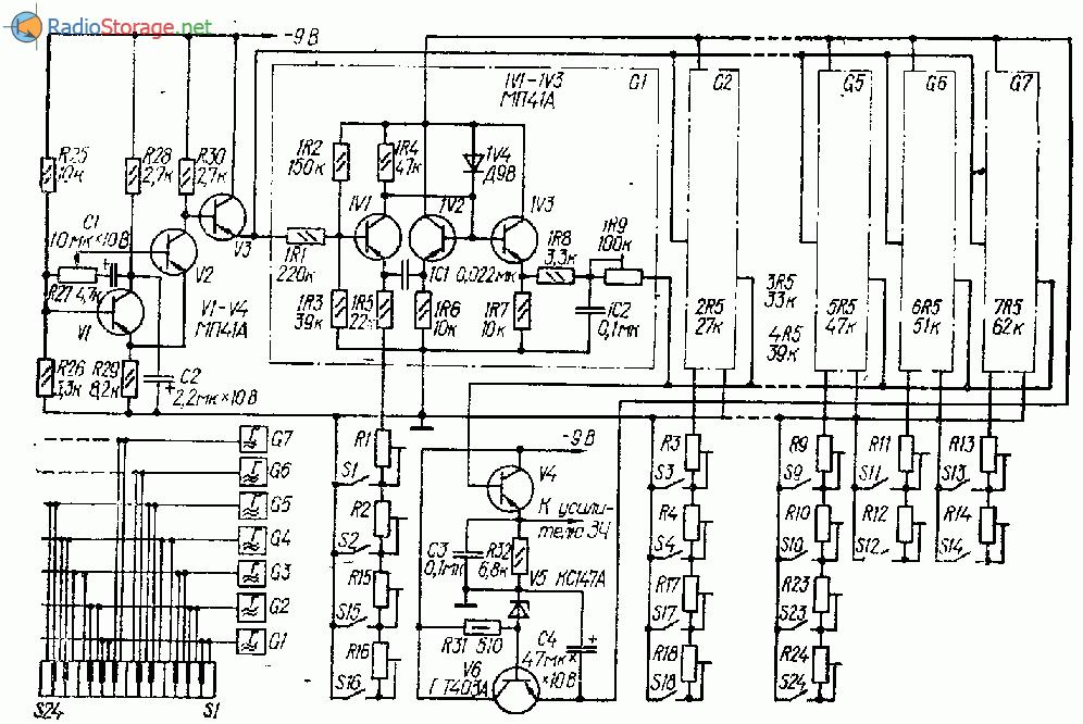 Многоголосный музыкальный инструмент на транзисторах